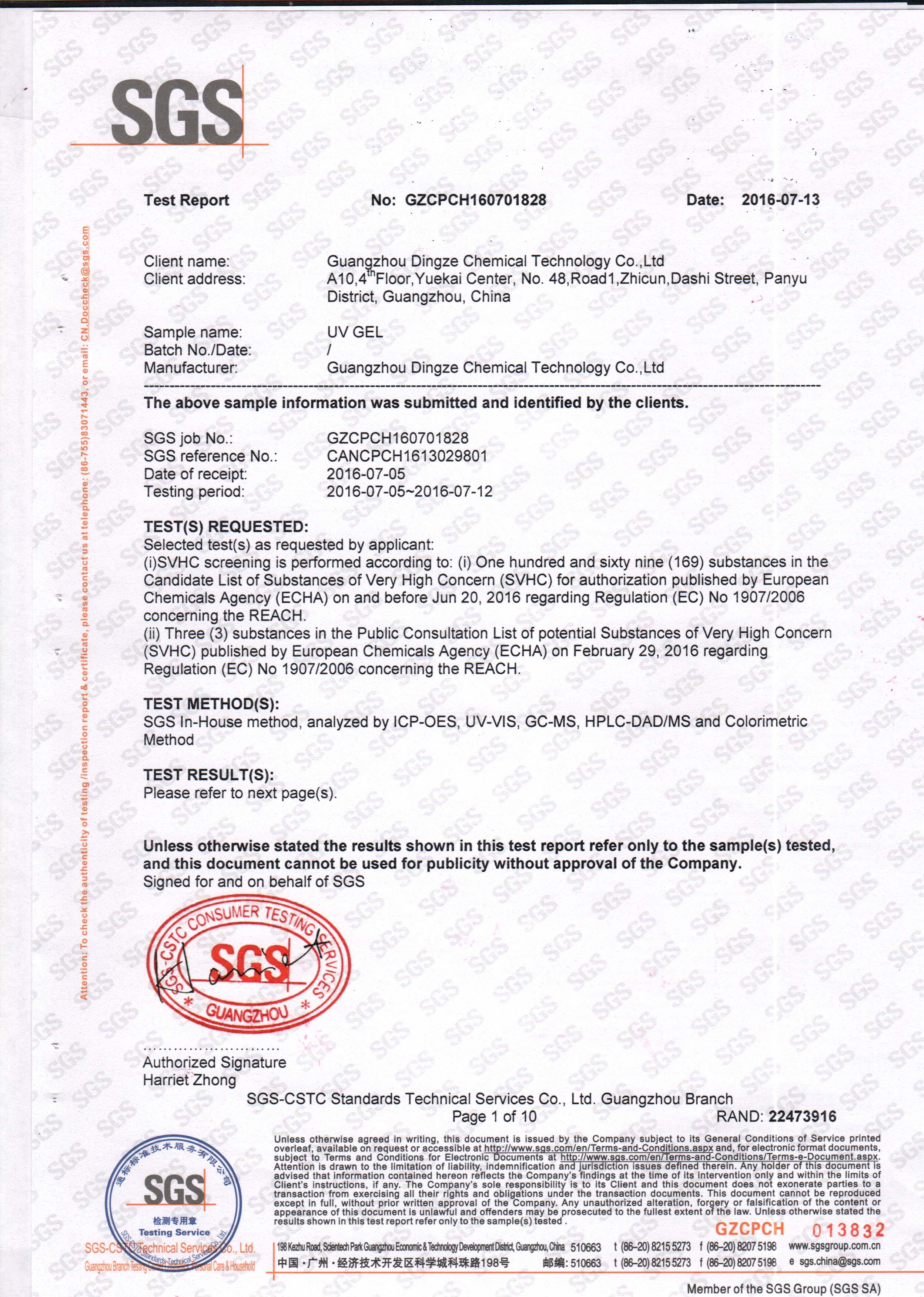 shipping documentation msds report